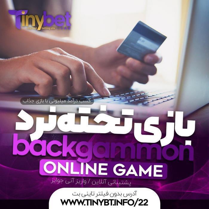 تاینی بت 14 - دانلود اپلیکیشن تاینی بت بهترین برنامه بازی انفجار و بازی های کازینویی و شرط بندی