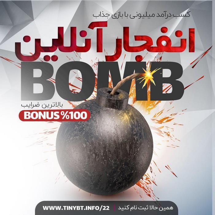تاینی بت 5 - دانلود اپلیکیشن تاینی بت بهترین برنامه بازی انفجار و بازی های کازینویی و شرط بندی