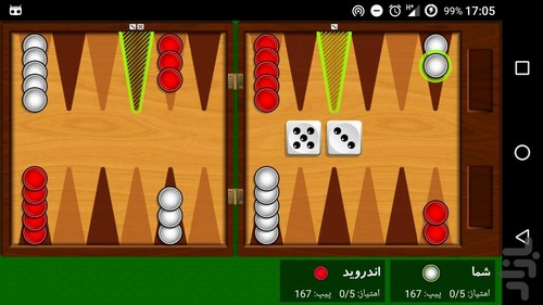 نرد 1 - آموزش بازی تخته نرد به صورت کامل به همراه قوانین و نحوه چیدن مهره ها
